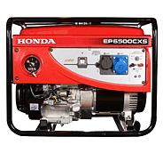 Генератор HONDA EP 6500 CXS