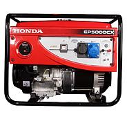 Генератор HONDA EP 5000 CX